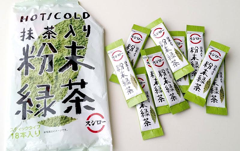 必ず買っちゃう!安くて優秀「スシローの粉末緑茶」