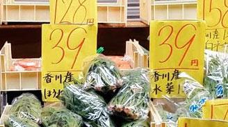 ほうれん草が39円! 高松の八百屋さん